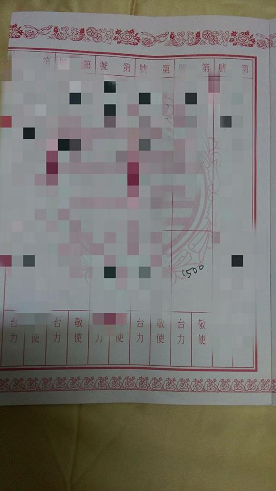網友看到禮金簿單數金額當場傻眼。 圖/擷自「爆怨公社」