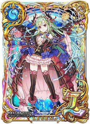 《問答 RPG 魔法使與黑貓維茲》三龍女精靈最終進化【嬌美如花 龍姬‧耶莉卡娜】