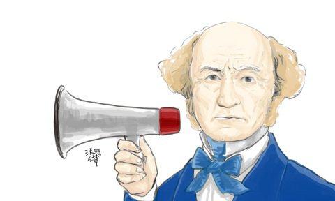 彌爾、言論自由與阻止他人言論的自由