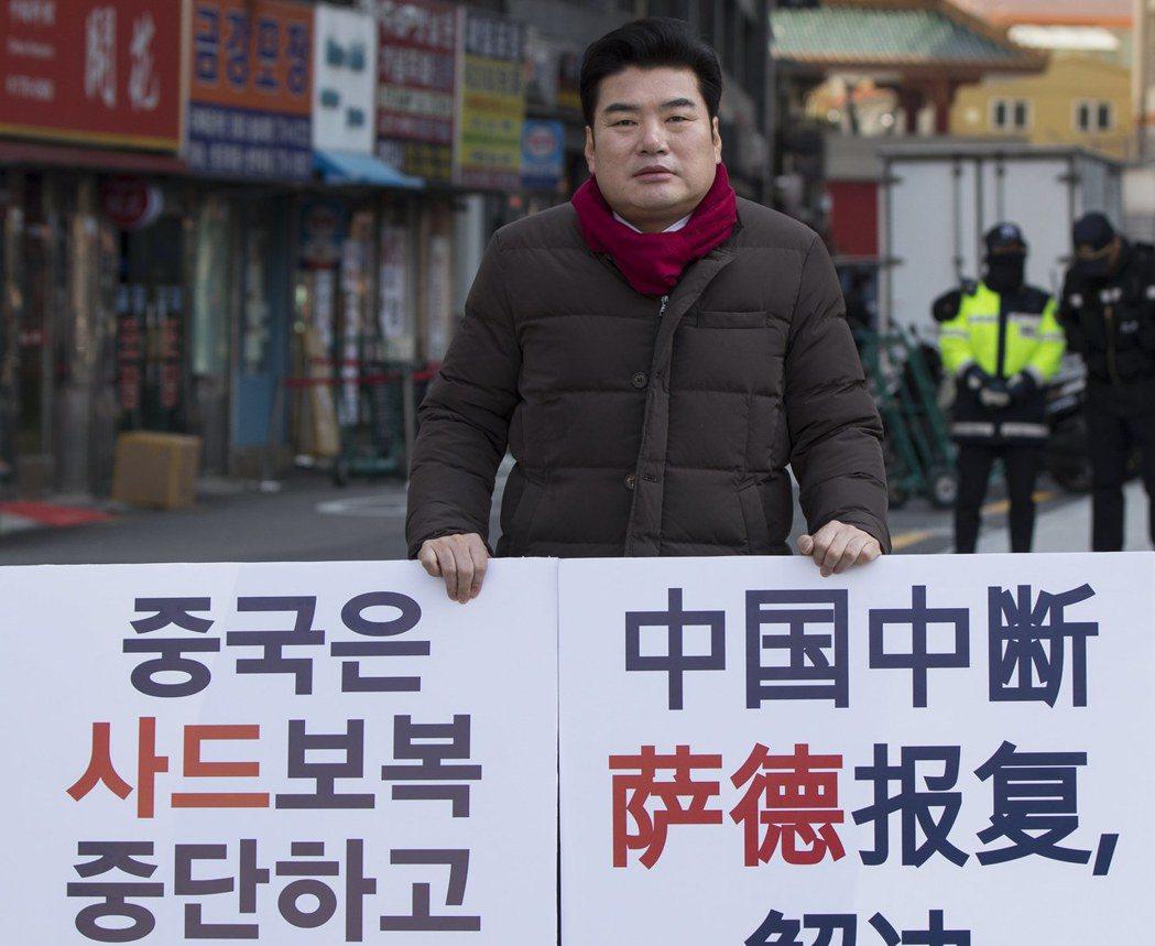 峨山2016年的民調指出,有52%認為中國是韓半島統一的最大絆腳石。 圖/歐新社