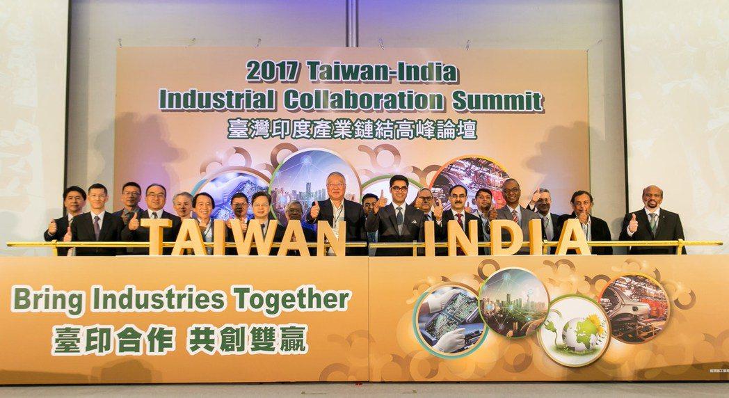 臺灣印度產業鏈結高峰會-開啟臺印合作-共創經濟雙贏。