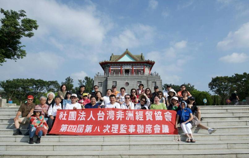 台灣非洲經貿協會理監事等成員於金門合影。 輸銀/提供。