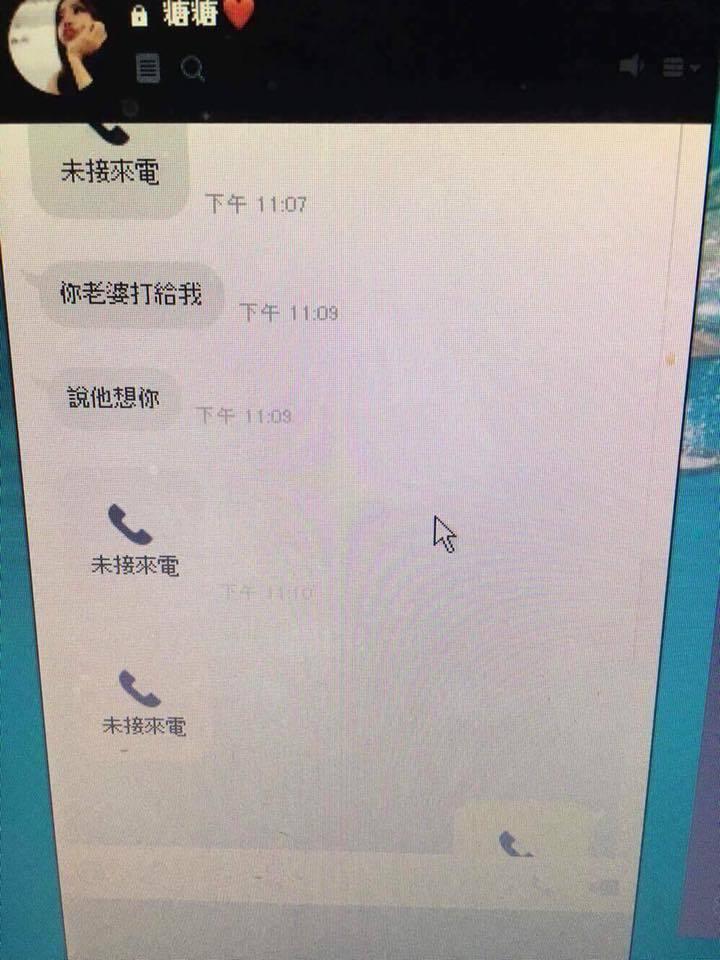 女網友貼出表姊與前夫對話紀錄截圖。圖/取自爆料公社