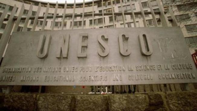 為了節省經費,美國宣布退出聯合國教科文組織。圖/取自網路