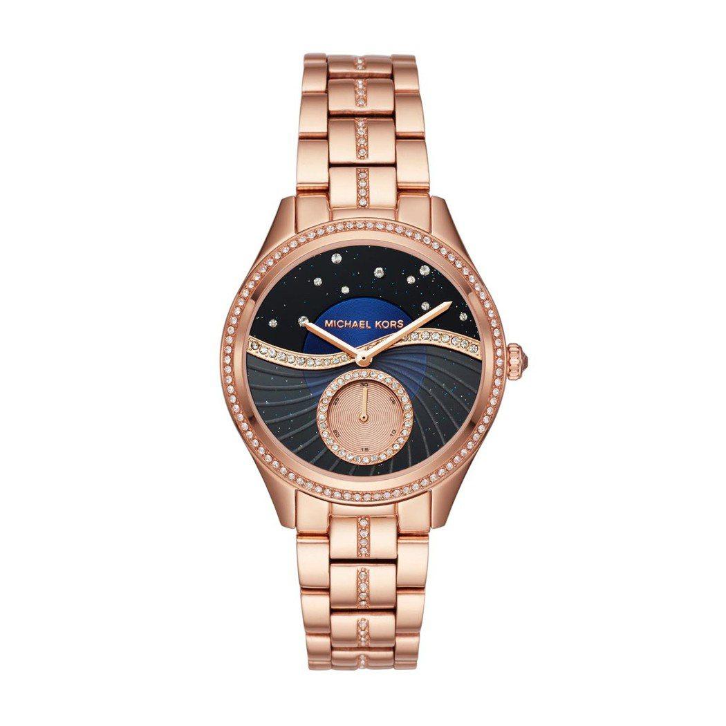 Michael Kors Lauryu系列水晶繁星深藍漸層表盤腕表,約12,00...