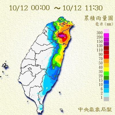 今天大台北地區、東半部降雨機率高,宜蘭山區累積雨量超過300毫米。圖/翻攝自氣象...
