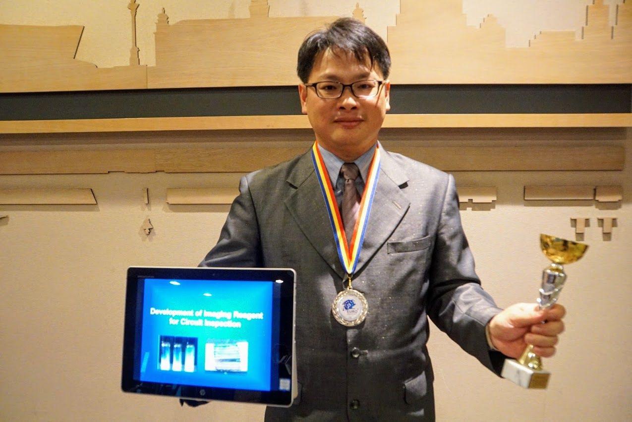 空軍航空技術學院工學院長徐子圭和女兒共同開發「電氣線路狀態檢視劑」,可用來察覺短...