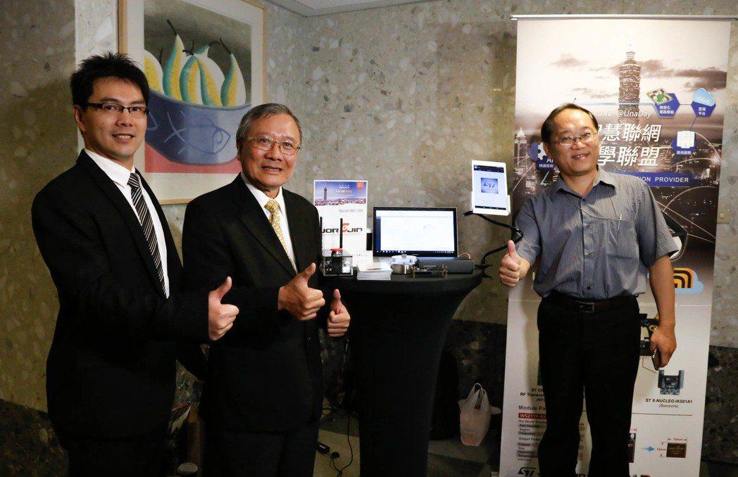 南台科技大學結合企業,領航AIoT智慧聯網技術合作平台,簽訂共同合作意向書。圖/...