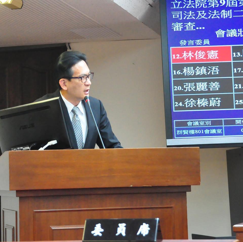 立委林俊憲今天在臉書上表示不會爭取下屆的市長選舉黨內提名。圖/取自林俊憲臉書