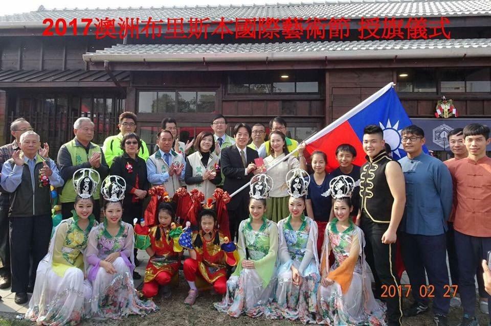 台南市六甲赤山表演藝術坊今年前往澳洲演出前,賴清德還曾授旗打氣。圖/林奇姿提供