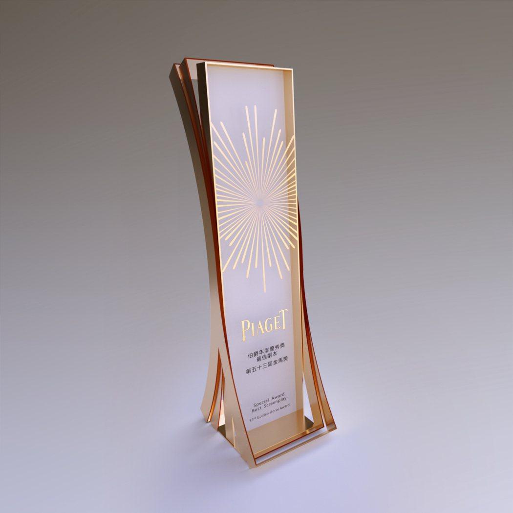 伯爵年度優秀獎獎座。圖/伯爵提供