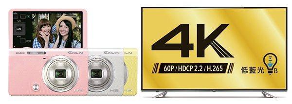 BenQ 55型 4K LED低藍光顯示器55IZ7500市價39,900元,會...