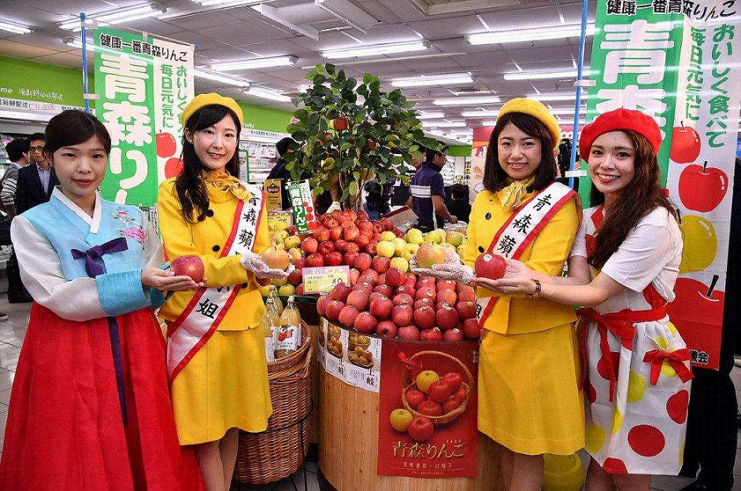 頂好超市舉辦世界蘋果季。圖/頂好超市提供