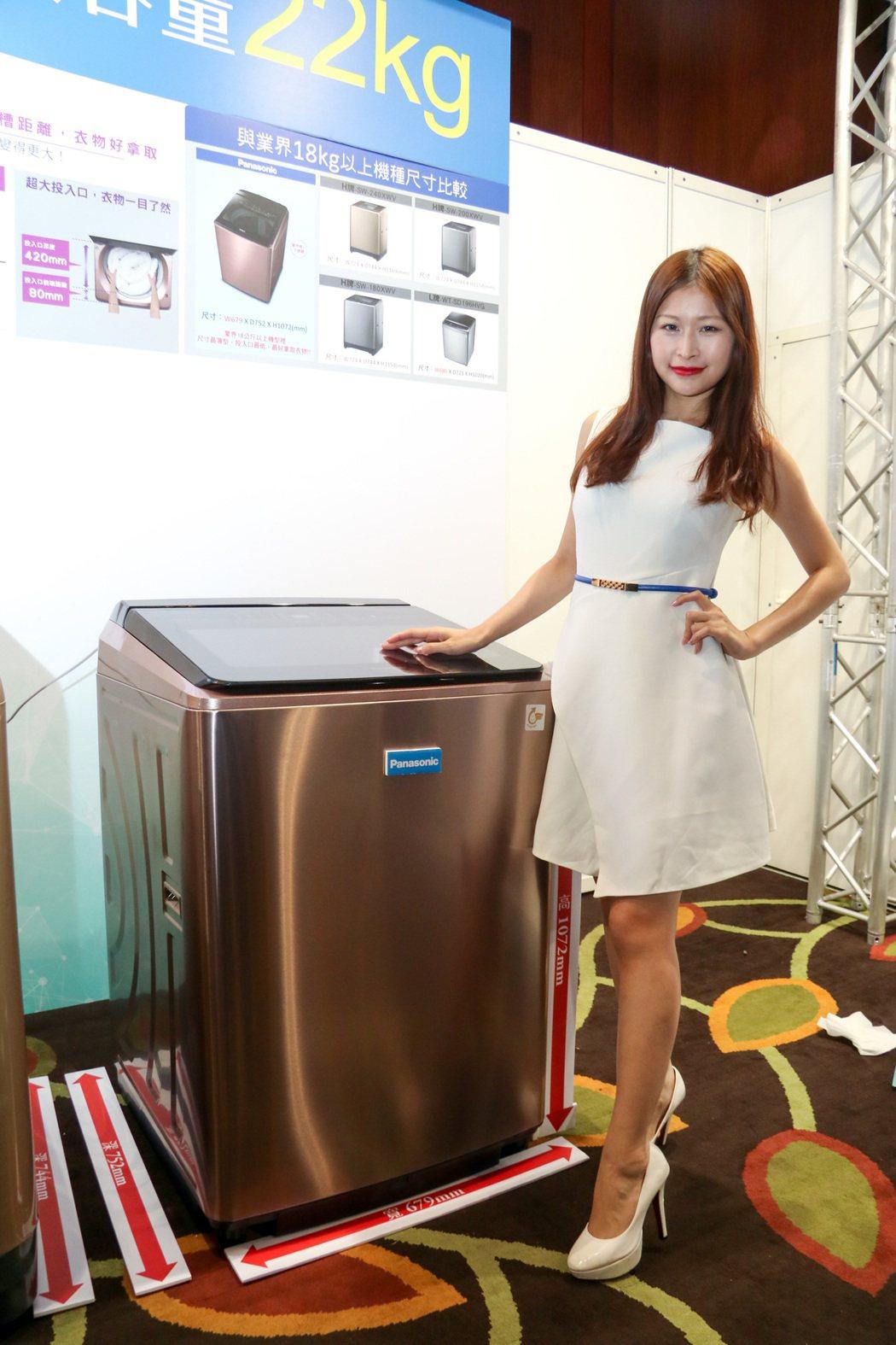 Panasonic推出22公斤台製最大容量洗衣機,一周的家庭衣物可一次解決。記者...