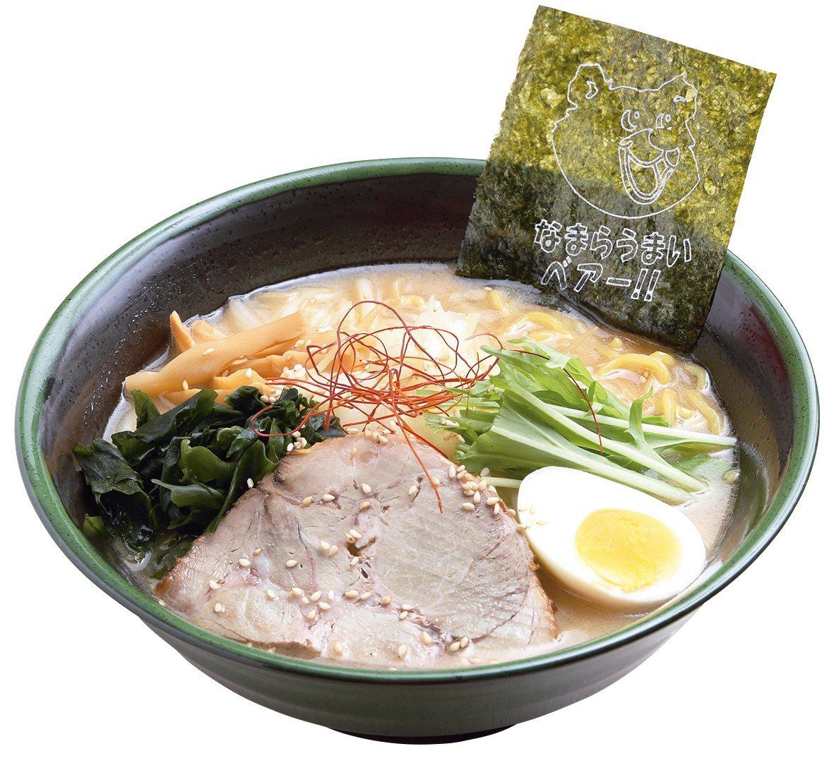 熊吉拉麵味噌拉麵,230元。圖/新光三越提供