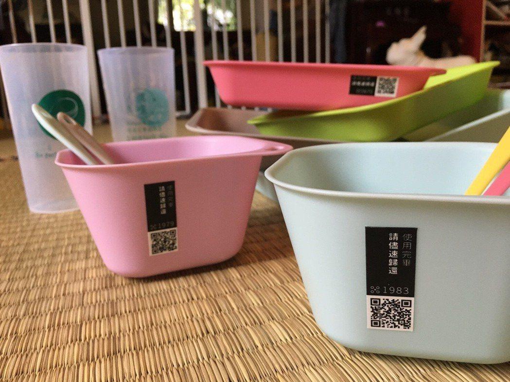 每一件環保餐具都有QR CODE條碼,可確認該餐具是否已經完成清洗與消毒程序。圖...