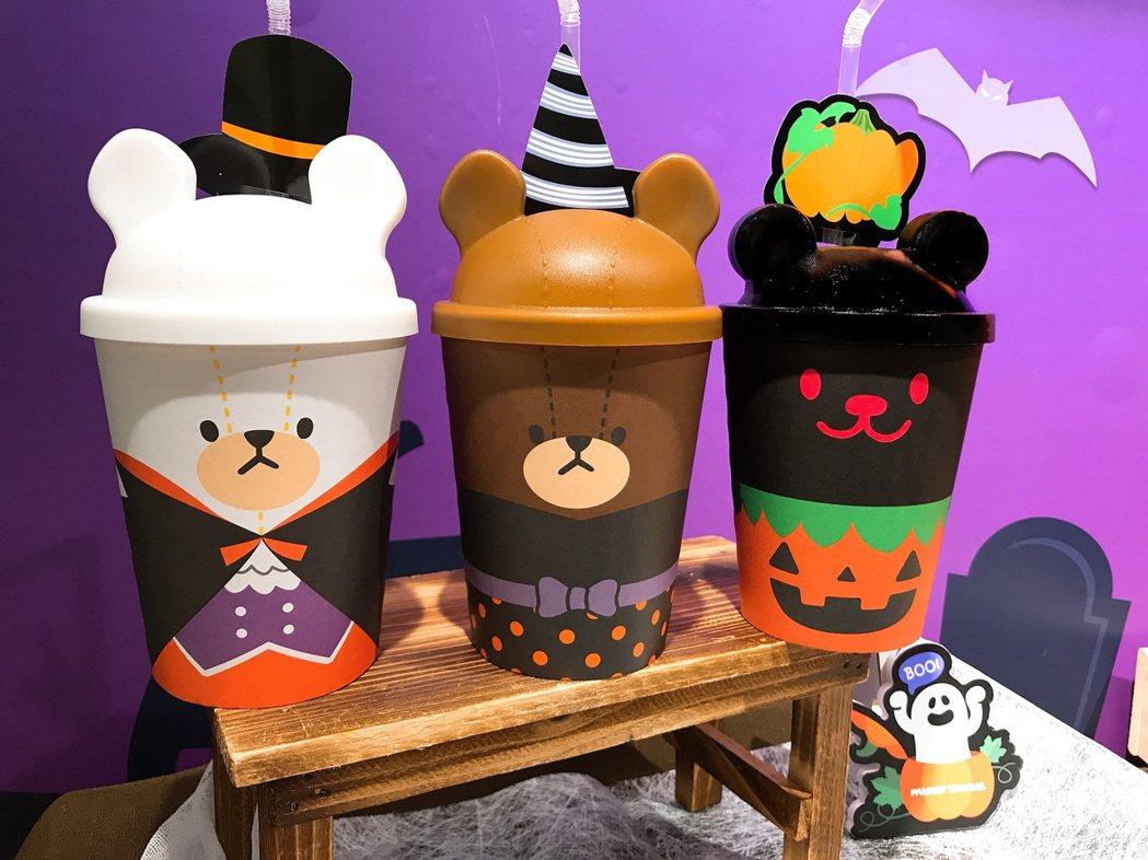 俏女巫傑琪、吸血鬼大衛、南瓜鬼恰琪3款杯款於10月13日陸續登場。圖/Miste...
