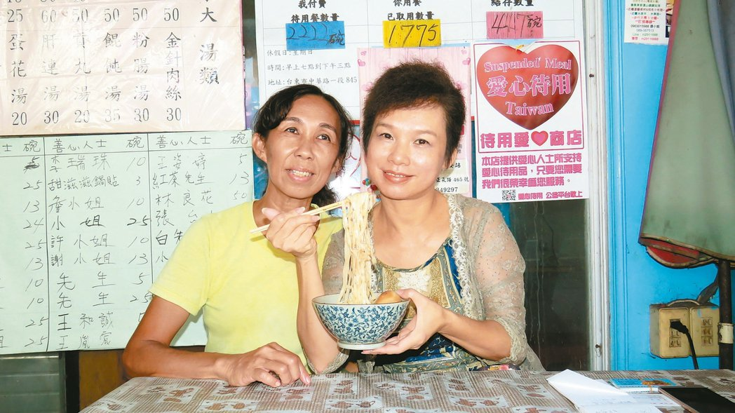 台東市麵店老闆娘謝苓珠(左)和國小同學林育瓈(右)發起愛心待用餐。 記者潘俊偉/...