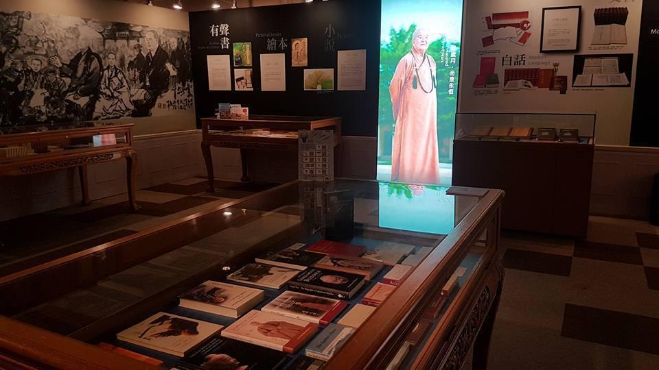 國圖館一樓展覽廳設有「星雲大師著作藏書特展」,展期自10月20日止,免費參觀。 ...