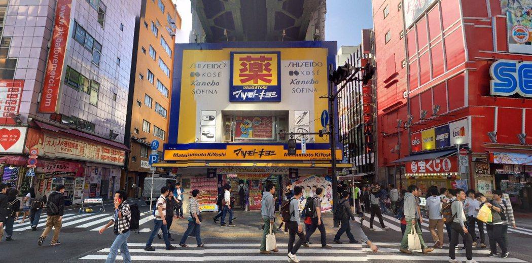 圖為日本東京千代田區松本清AKIBA店 圖/擷自Google地圖