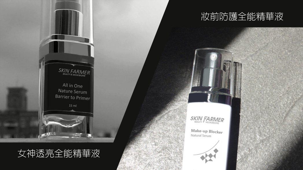 史基農「Skinfarmer」推出的兩款夾心式妝前保養產品,重新定義彩妝市場。 ...