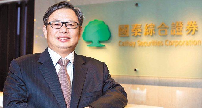 國泰證券董事長朱士廷以個人生涯規劃為由請辭。 聯合報系資料照