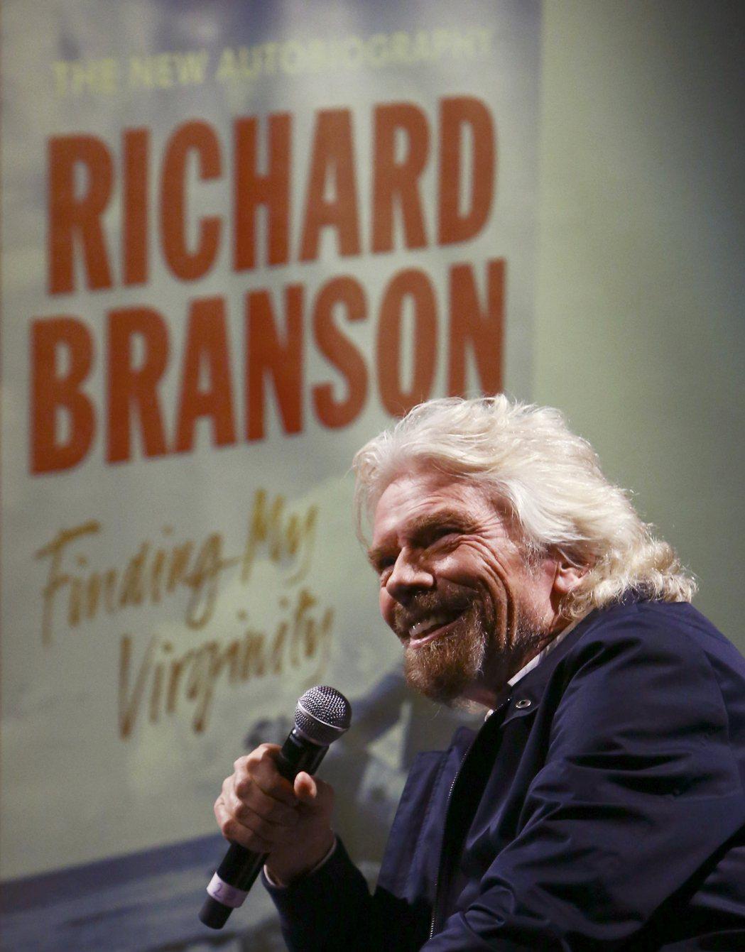 維京集團老闆的布蘭森在自傳「發現我的童真」中,描述歐巴馬家人在他的加勒比海島嶼度...