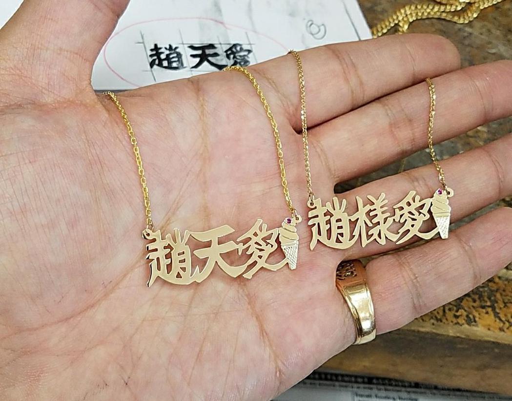 趙樣愛雖已不能說流利的英文,但仍以是華裔以及家族生意為傲。(趙樣愛提供)