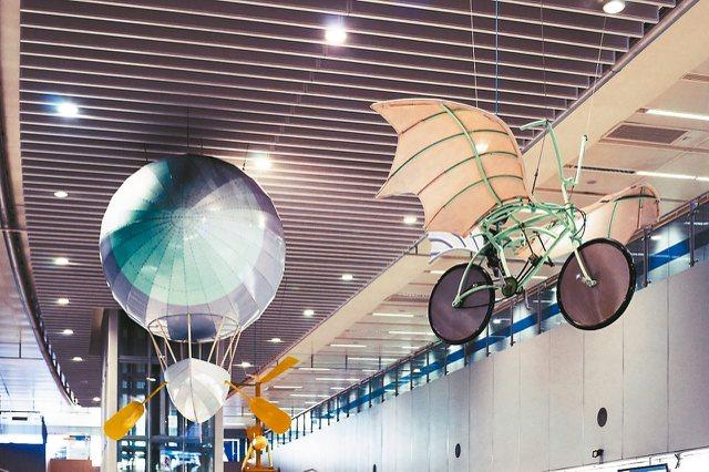 捷運松山機場站。