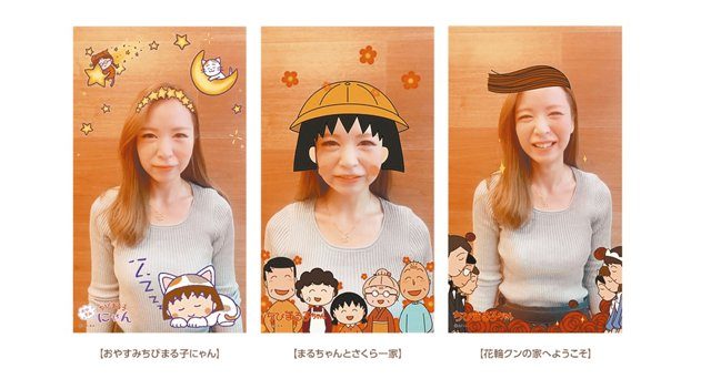 LINE推出「櫻桃小丸子」濾鏡。