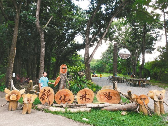 中興大學新化林場坐擁270萬棵樹木,整個森林就是一座大教室。