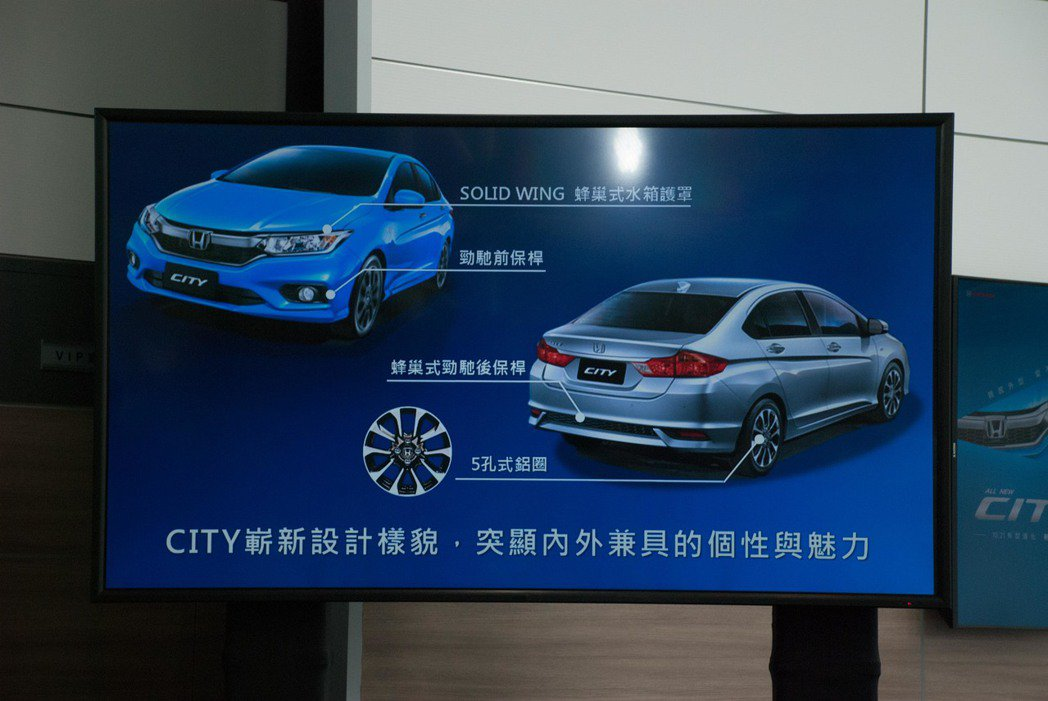 2018 Honda New City發表。記者林昱丞/攝影