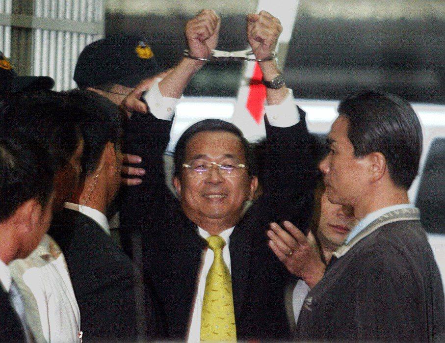 2008年11月11日,陳水扁被最高檢察署特偵組押上車前,高舉戴著手銬的雙手大喊...