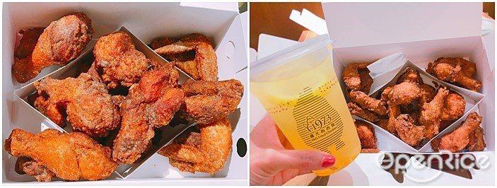 ▲整隻炸全雞將按照不同部位分別擺放在外帶紙盒中,不僅方便拿取食用也可以一眼就清楚...
