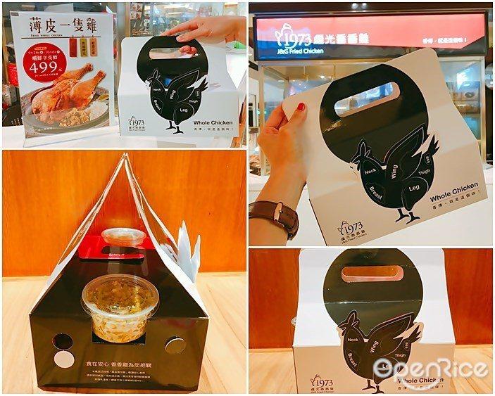 ▲「繼光香香雞」也特地為了全新產品「薄皮一隻雞」設計全新外帶紙盒,不僅可分類炸雞...