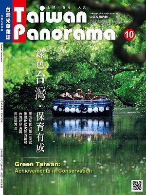 沿著台南四草綠色隧道前行,紅樹林裡的各種動、植物競相演繹,這屬於台灣珍貴濕地的絕...