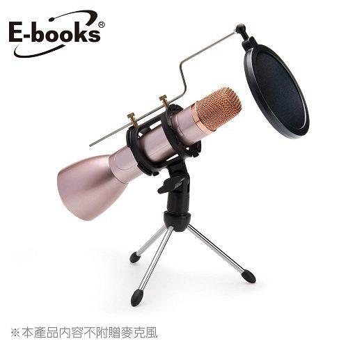 即日起至10月20日止,E-books N37 專業防噴網麥克風通用支架只要27...