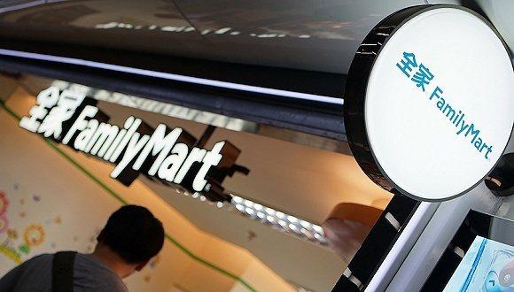 全家超商在大陸開店超過1800家,尤其在上海、蘇州、杭州都是便利店第一品牌。取自...
