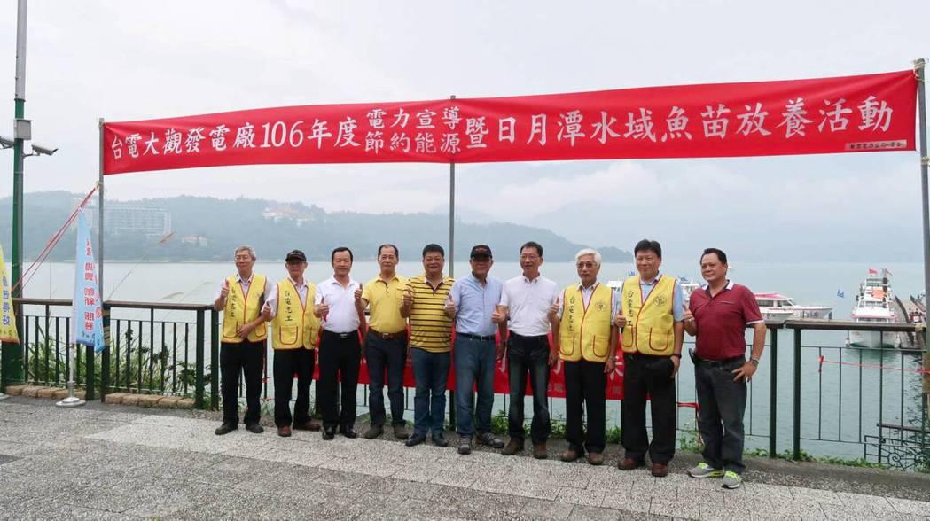 台電大觀廠昨在日月潭朝霧碼頭一口氣放養魚苗10萬尾,以維持生態平衡。圖/台電提供