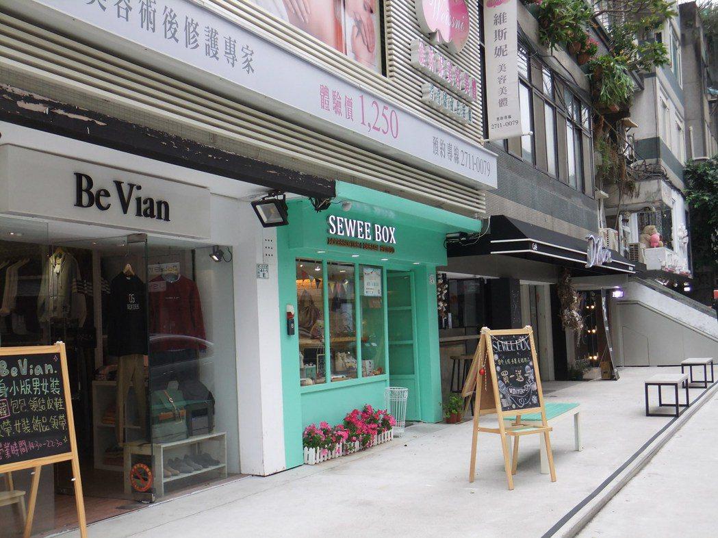 東區今年最貴店面位於敦化南路一段161巷。 記者游智文/攝影