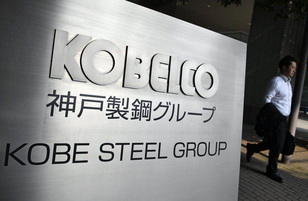 日媒報導,神戶製鋼所產品數據造假事件的受害者已擴及國際廠商,日本以外有超過30家...