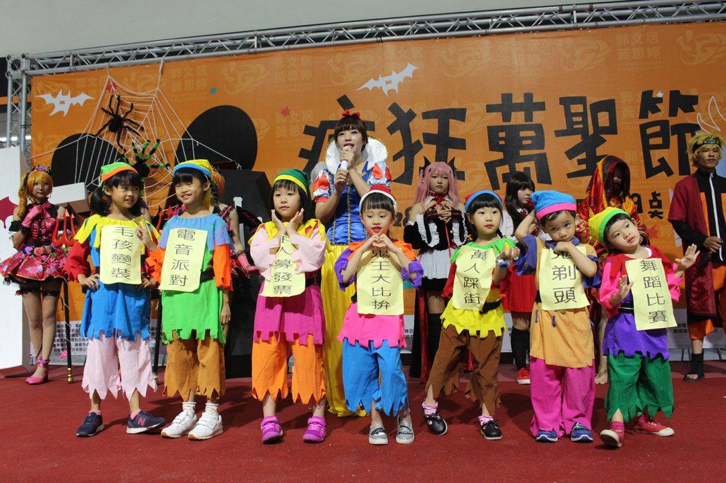 嘉義市郭文居服務處將於28日在文化公園舉辦「萬聖節公益變妝彩街園遊會」,活動代言...