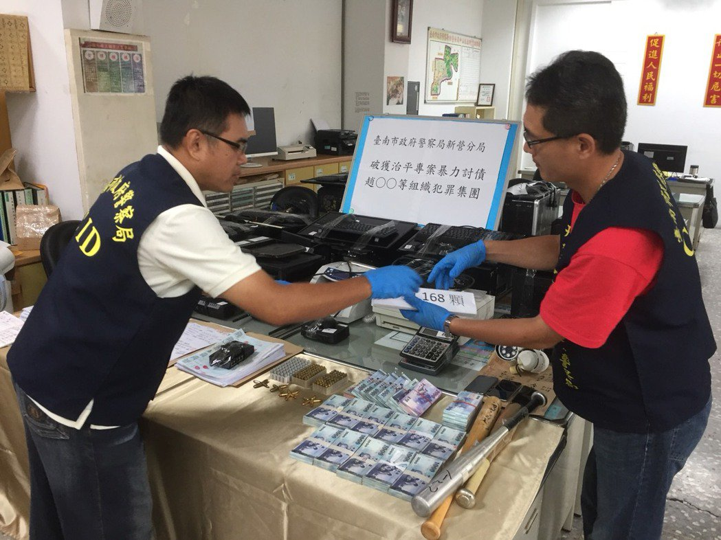 新營警分局破獲暴力討債集團。圖/新營警分局提供