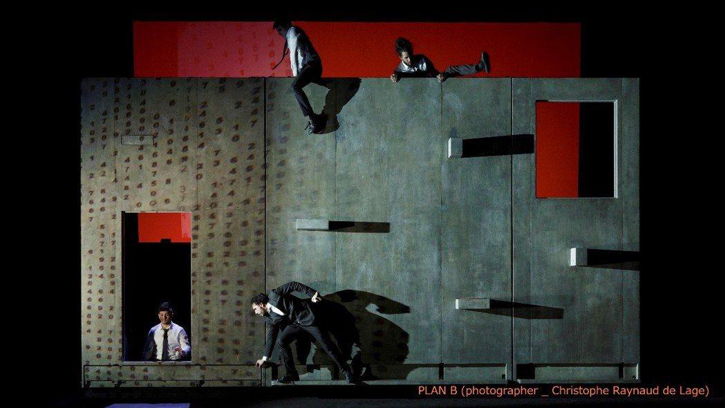 台藝大首屆「大觀藝術節」邀請知名法國舞團111劇團演出「Plan B」。圖/台藝...