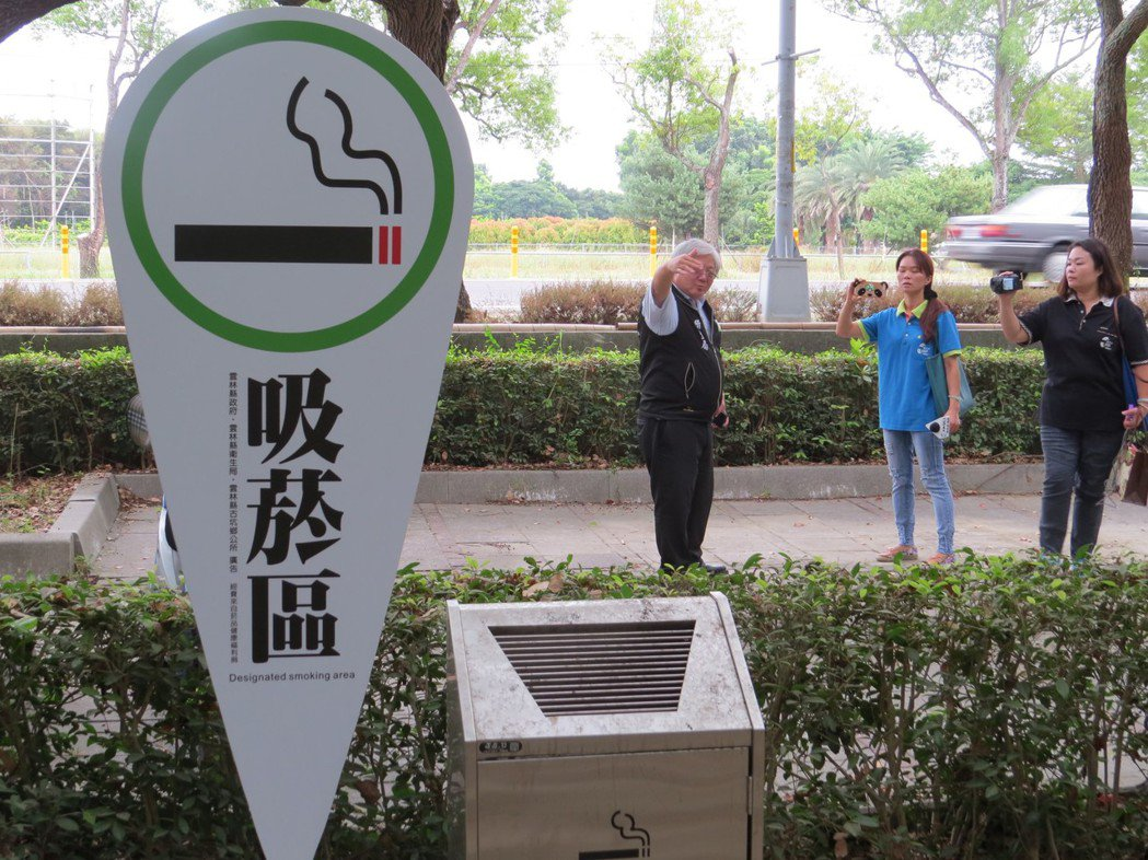 雲林縣為營造無菸友善環境,今天公告19處戶外禁菸場域,其中古坑綠色隧道和周邊公園...