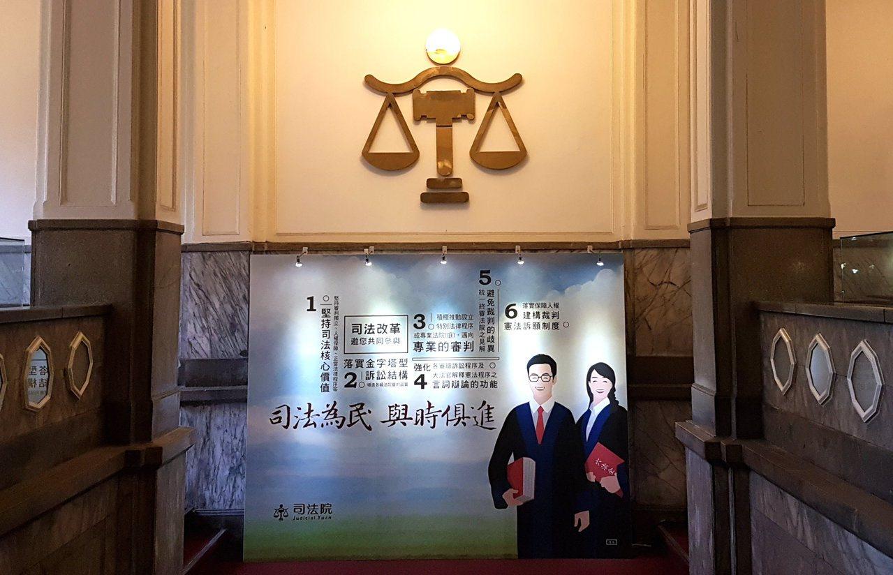 司法院昨舉行第15次國民參與刑事審判法案研議委員會,討論辯論及評議程序。記者王宏...