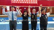 前台南大學校長黃秀霜(左2)已表態參選台南市長。圖/報系資料照