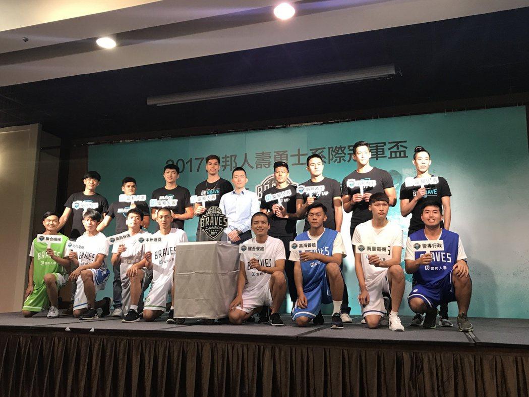 富邦人壽勇士系季冠軍盃將於14、15日舉行最終八強決戰。記者劉肇育/攝影