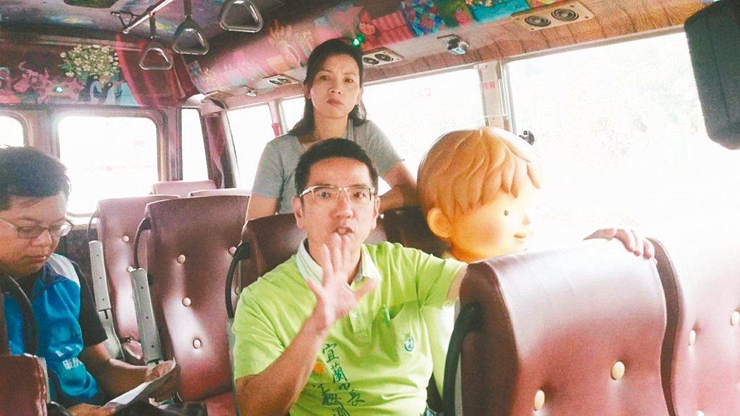 宜蘭市公所的幾米觀光巴士開放周二、四預約,5人成行,指定站點與時間接駁。 記者羅建旺/攝影