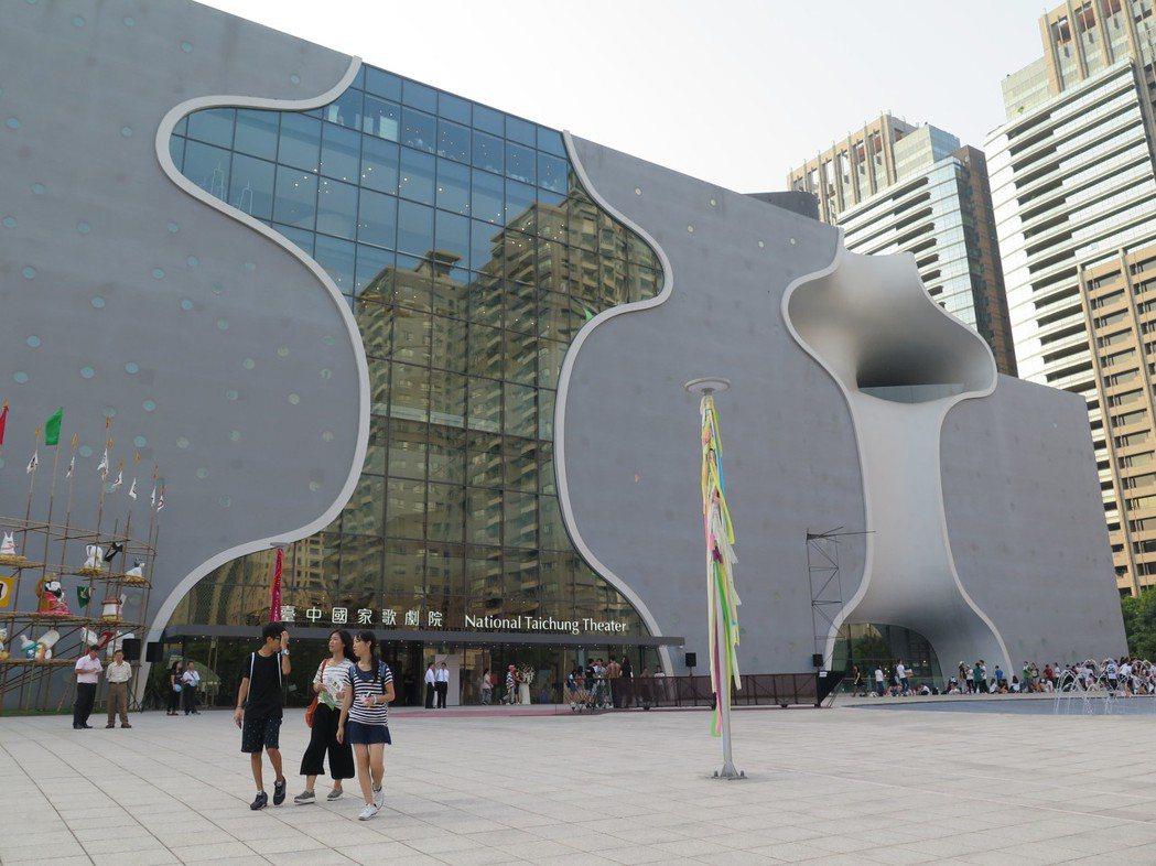 台中國家歌劇院。記者何定照/攝影